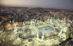 Ramadan Umrah 3