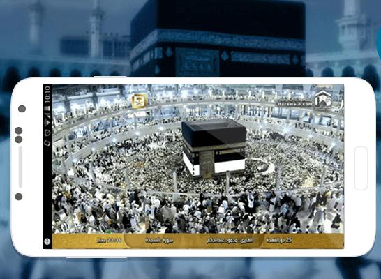 Selfie in Haram