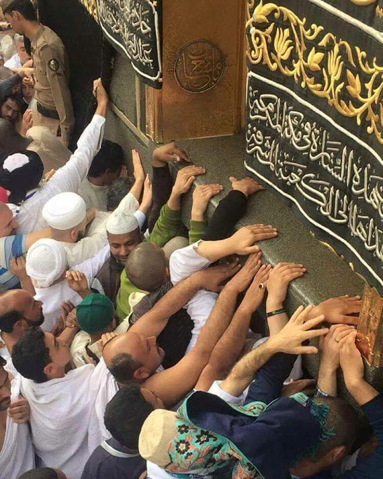 Umrah Season 1440 comes to an end