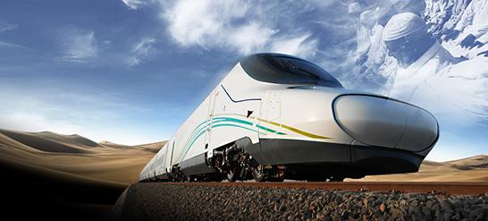 Haramain train