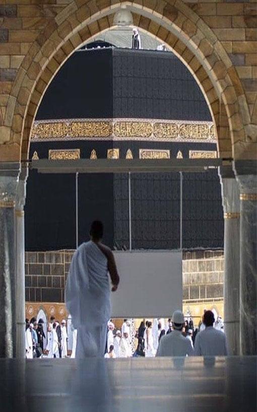 Cost Of Umrah Visa Fees 2019 2020: Rajab Umrah Packages